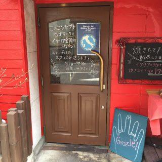 3_このドアを開けるとイタリアへの小旅行に!