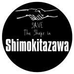 【急募!新型コロナウイルス支援】下北沢のお店を守りたい!